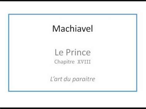 Le prince de Machiavel, fiche de lecture
